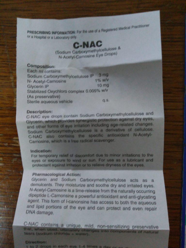 C-NAC(N−アセチルカルノシン目薬) 取り扱い説明書