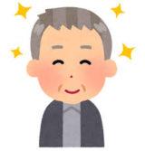 敏夫おじさん